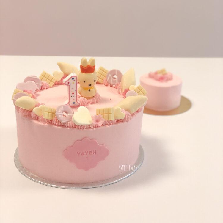 nijntje taart breda miffy cake chocolade taart